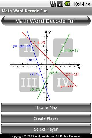 算數文字解碼樂道具 - 魔術棒筒