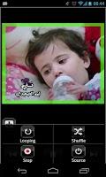 Screenshot of طيور الجنة 2014