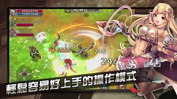 Screenshot of 失落之星:馴龍星八客