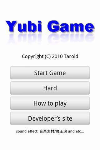 Yubi Gme 【指ゲー】