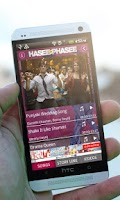 Screenshot of Hasee Toh Phasee