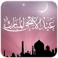 App Eid al Adha Live Wallpaper version 2015 APK