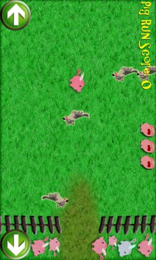 Pig Run Game