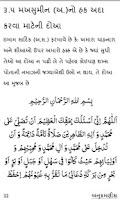 Screenshot of Tohfa-e-Mahdi - તોહફા-એ-મહદી
