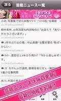 Screenshot of マンガを無料で読み放題!ヒトコト
