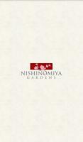 Screenshot of 阪急西宮ガーデンズアプリ