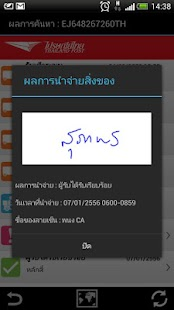 App Thailand Post Track & Trace APK for Kindle