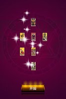 Screenshot of Six Star Spread of Tarot