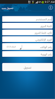 Screenshot of National Scholars Portal