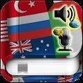 App Translator All Language APK for Kindle