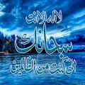 App Resimlerle İslam APK for Kindle