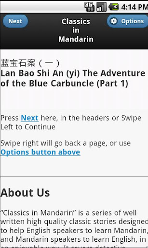 The Blue Carbuncle-Eng PinYin