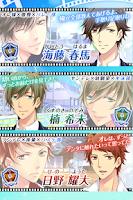 Screenshot of 【無料BL】青春カレシ~男子校のヒメゴト~