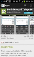 Screenshot of PaniniKeypad Telugu IME