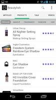 Screenshot of Beautylish: Makeup Beauty Tips