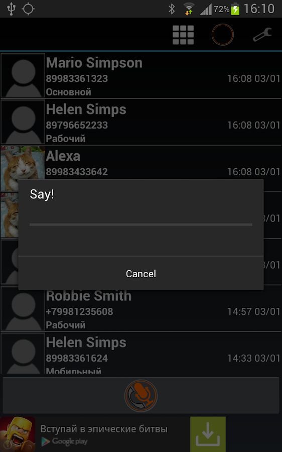 VoiceButton Screenshot 1