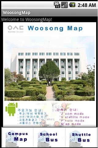 WoosongMap
