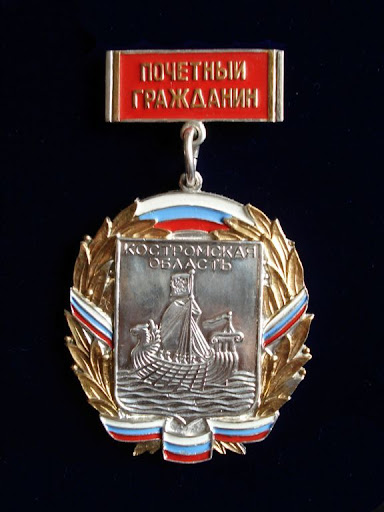 Medal of