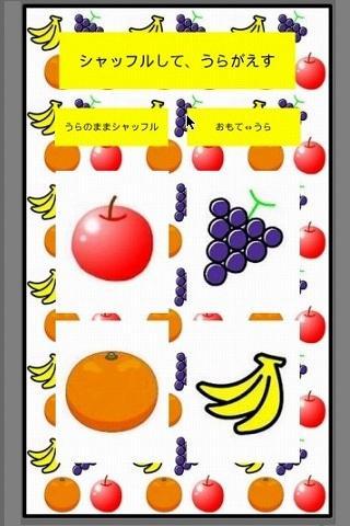 幼児のことば遊び~無料|玩紙牌App免費|玩APPs