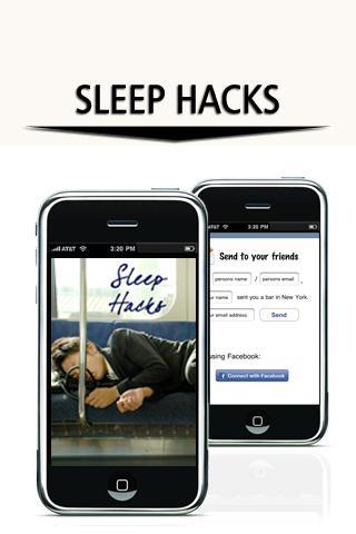 Sleep Hacks