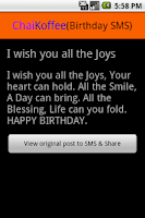 Screenshot of Birthday SMS