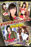 Screenshot of AKB48ステージファイター(公式)AKB48のカードゲーム