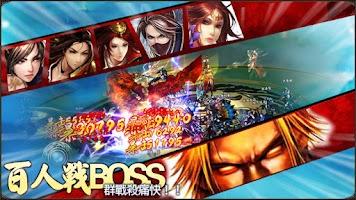 Screenshot of 格鬥江湖神兵版