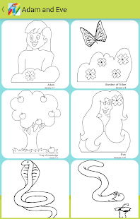 Bible: Coloring Pictures - screenshot