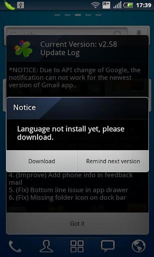 【免費生產應用App】GO LauncherEX Iran language-APP點子