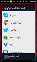 Screenshot of رسائل حب