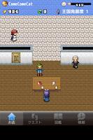 Screenshot of 王国の道具屋さん -放置型経営シミュレーション-