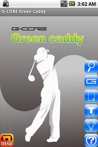 G-CORE Green Caddy Golf