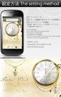 Screenshot of イニシャル【S】アナログ時計ウィジェット