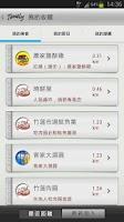 Screenshot of Timely.tv - 台灣電視節目表+美食
