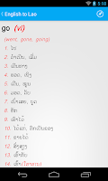 Screenshot of Lao Dictionary V2
