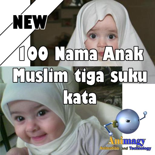 【免費書籍App】100 Nama Bayi Perempuan Islam-APP點子