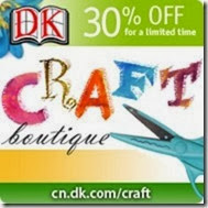 craft-boutique-button-185x185_thumb