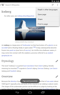 Wikipedia Screenshot 33