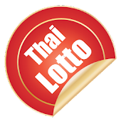 Thai lotto Express
