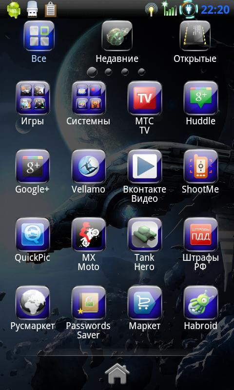 Go Launcher EX Theme 3D Space - screenshot