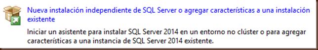 SQL07