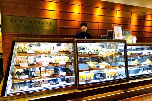 Takashimaya Cake Shop Basement