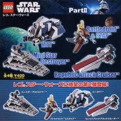 LEGO: Star Wars Gacha Part2
