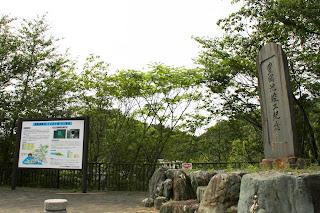 豊岡池竣工紀念碑と案内看板