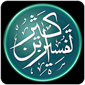 Tafsir Ibne Kathir (English) logo