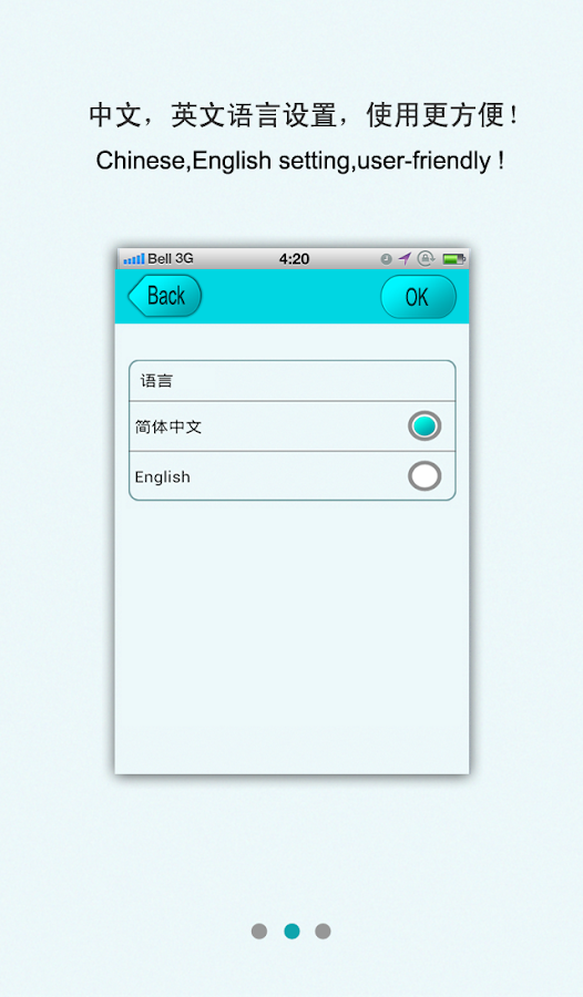 GSM Smart Alarm System - screenshot