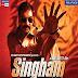 singham 2011 video songs free