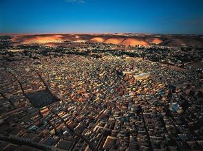 casas-en-Ghardaïa-Algeria