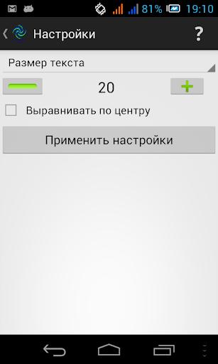 Гороскопы|玩娛樂App免費|玩APPs