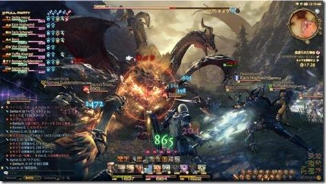 Final Fantasy 15 Glaßphäre Finden